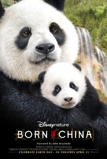 Born in China DisneyNature film