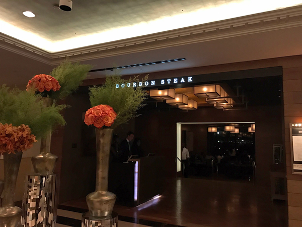 Beautiful entry from lobby to Bourbon Steak DC Restaurant